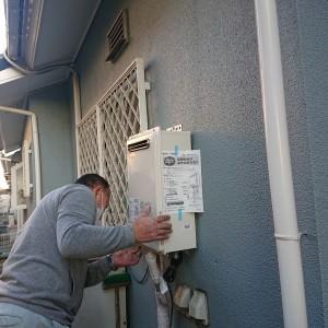 村田邸給湯器交換